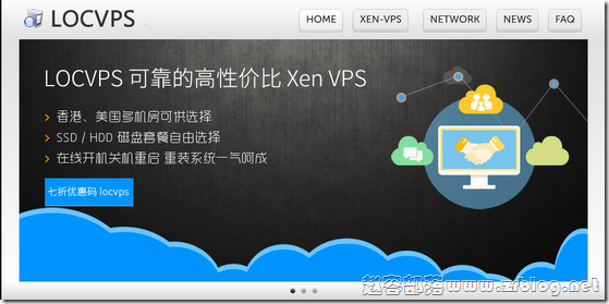LOCVPS:新加坡XEN月付52.5元/2GB/40G SSD/8M无限流量