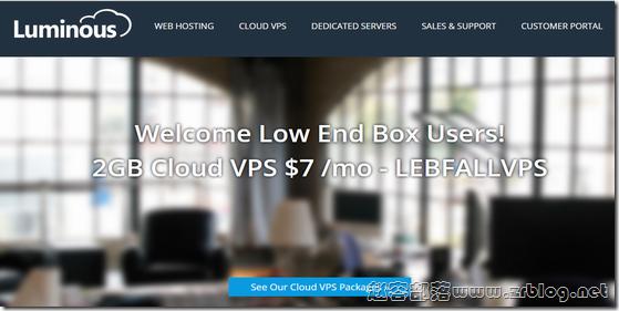 LuminousCloud:$7/月HyperV-2GB/30G SSD/1TB 堪萨斯