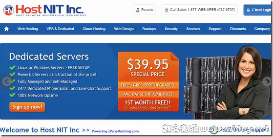 Hostnit:$11.99/月XEN-1GB/50GB/2TB/2IP/免费CP 杰克逊维尔