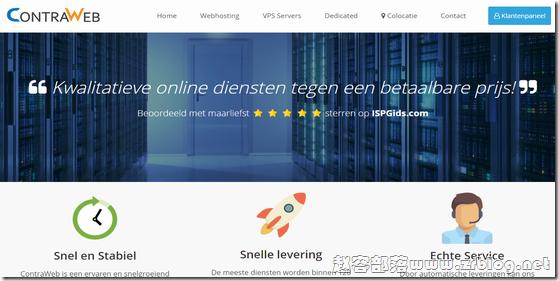 Contraweb:€8.5/年KVM-512MB/10G SSD/5TB 荷兰