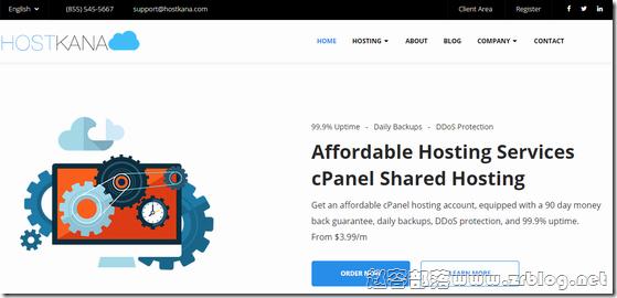HostKana:$6.5/月KVM-2GB/50GB/1.5TB/2IP 加拿大&法国