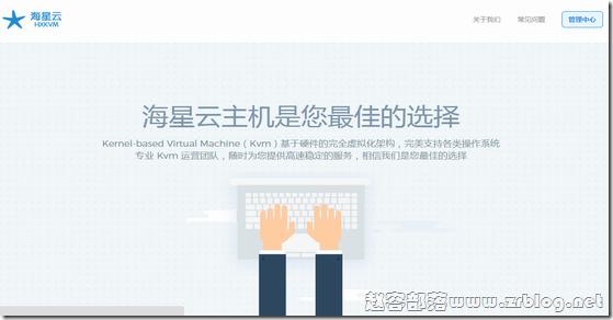 HXKVM:52元/月高防KVM-2GB/20GB/600GB 圣何塞(含测试)