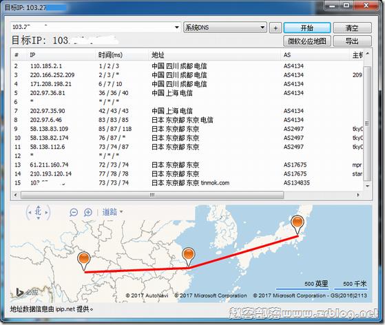HXKVM(海星云主机)系统简单使用及VPS简单测试