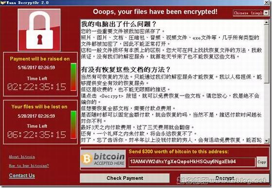 永恒之蓝蠕虫病毒勒索软件wannacry肆虐全球