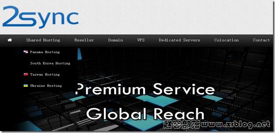 2Sync:$18/月KVM-2GB/10G SSD/100GB 韩国