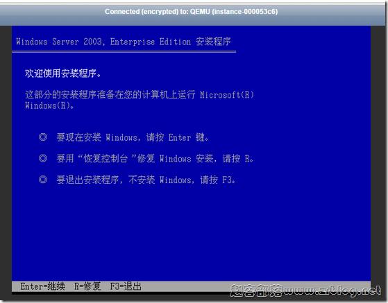 LunaNode KVM简单使用记录