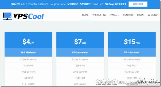 VPS.Cool:$2/月KVM-1GB/10G SSD/1TB 德国