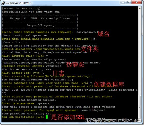 LNMP1.4安装Let's Encrypt免费SSL证书