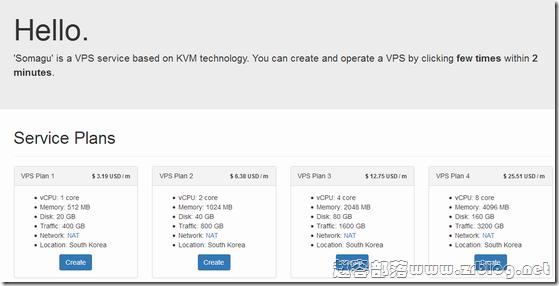 [共享IP]Somagu:$3.18/月KVM-512MB/20GB/400GB 韩国