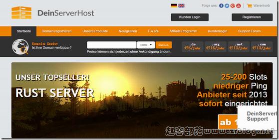 DeinServerHost:$4.85/月KVM-1GB/300GB/2TB 德国