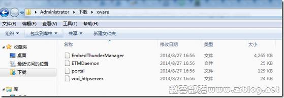 xware_01