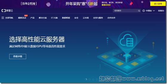 阿里云香港轻量服务器年付5折低至144元/1GB/25GB/1TB(30M)