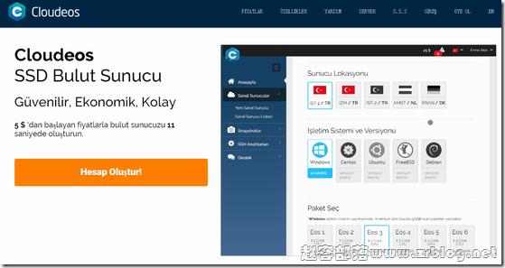 Cloudeos:$5/月KVM-512MB/20G SSD/1TB 土耳其