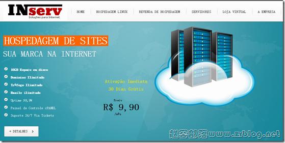 INserv:$4/月OpenVZ-512MB/20GB/500GB 香港&马来西亚