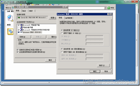 Linode VPS通过DD安装Windows2003