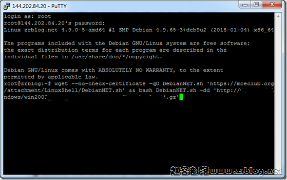 Vultr一键全自动DD安装windows系统