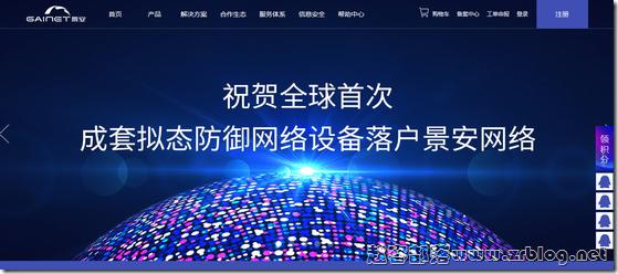 景安上云推荐惠:新用户云服务器96元/年起