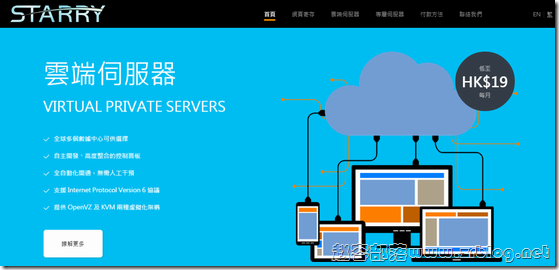 StarryDNS:韩国服务器76美元/日本&香港服务器100美元