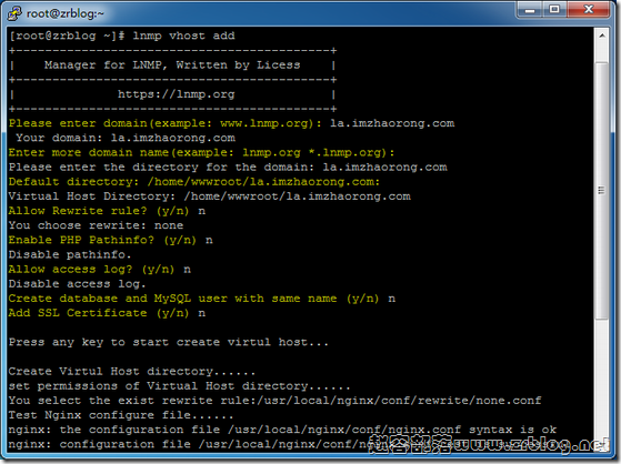 VPS上安装web测试页面:LookingGlass