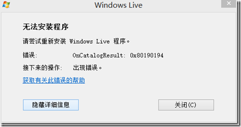 Win10无法安装Windows Live Write的解决办法