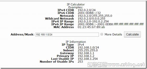 一个简单的IP段计算网页和系统批量绑定IP方式