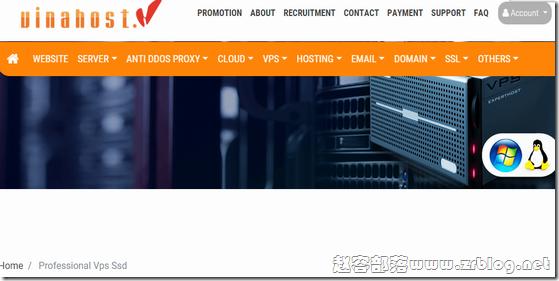 Vinahost:$6/月KVM-512MB/12G SSD/100M无限 越南