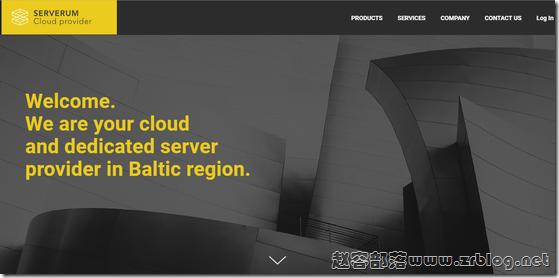 Serverum:$5/月KVM-1GB/25GB/100M无限 俄罗斯