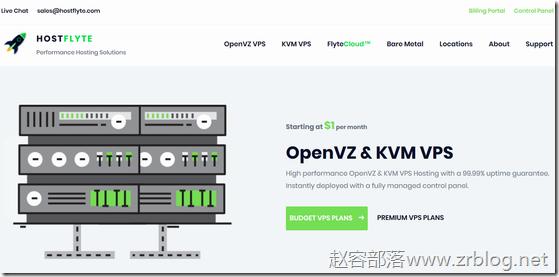 Hostflyte:$14.4/年KVM-512MB/10G SSD/1TB/洛杉矶