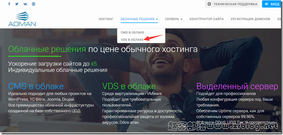Adman正式支持支付宝/KVM/新西伯利亚/2G内存套餐两年5折4800卢布