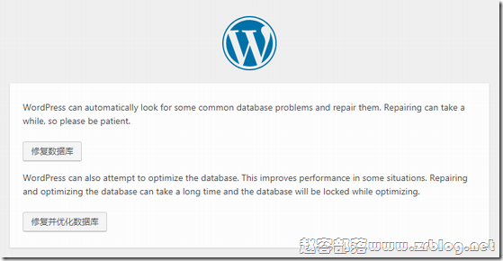 WordPress数据库MyISAM表转换InnoDB表的方法