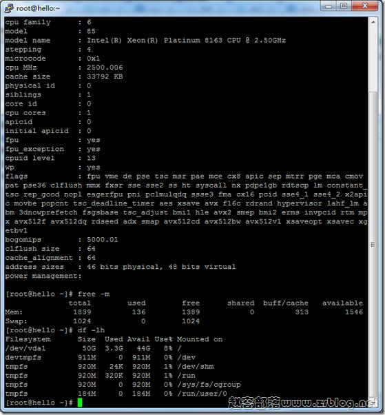 阿里云轻量服务器香港简单测试