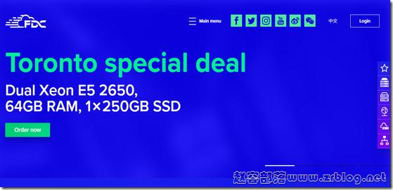 FDCservers:洛杉矶等十机房/XEN架构/无限流量/0.99美元起