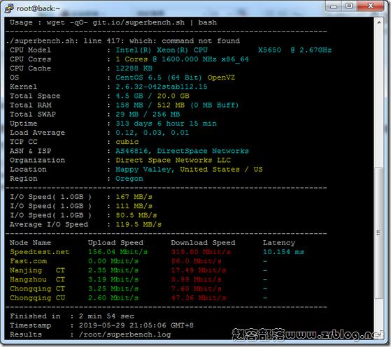 Linux VPS一键测试服务器参数/IO/带宽等脚本