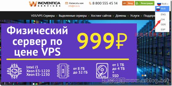 INVS:49卢布/月KVM-512MB/5GB/无限流量/俄罗斯