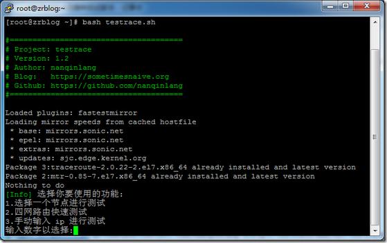 Linux VPS回程路由线路测试脚本