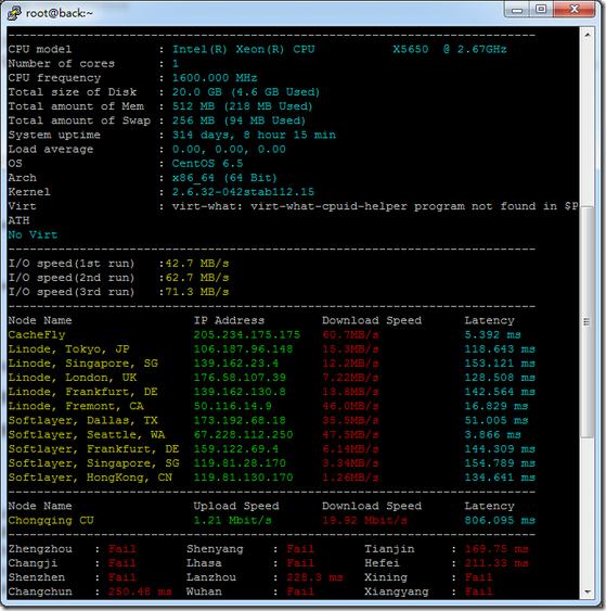Linux VPS一键测试脚本:ZBench.sh