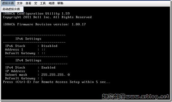 通过IPMI安装CentOS7教程