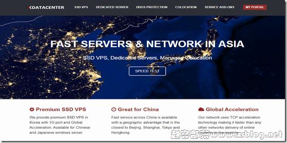 Kdatacenter:韩国KVM-1GB/100GB SSD/500GB/月付19美元