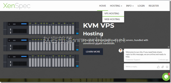 XenSpec:1G无限流量VPS每月2.04美元起,洛杉矶/芝加哥机房