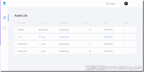 HeyTerm:可加速远程SSH/RDP/VNC连接的网页终端工具