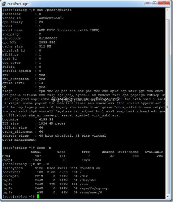 RamNode:OpenStack(洛杉矶)云主机简单测试