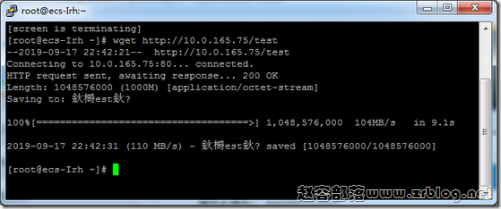 80-kvm-wget-net