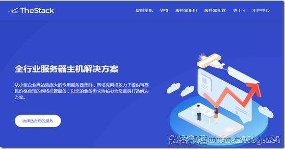 TheStack:$42.5/月-Dual L5630/24GB/2TB/10TB/5IP/圣何塞