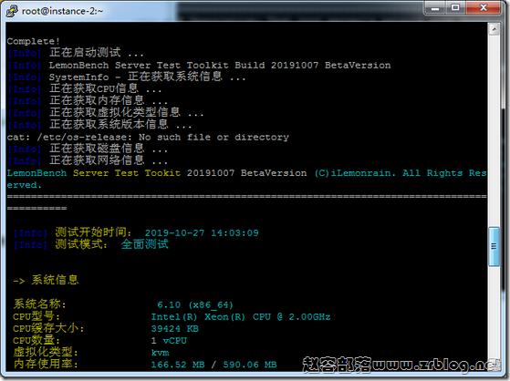 Linux VPS一键性能测试脚本:LemonBench