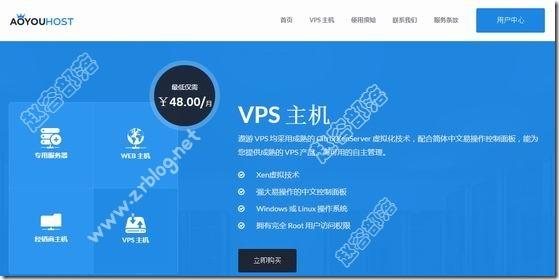 傲游主机阿里云线路vps上线,cn2 gia线路,大带宽,八折优惠码