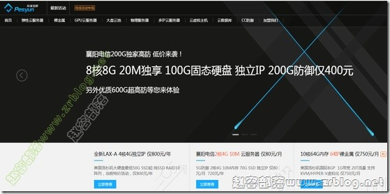 标准互联双十一第二波:香港&美国主机8折起/香港云服务器年付256元起/美国年付240元起