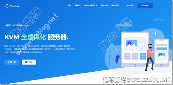 TmhHost香港三网CN2 GIA月付45元起,美国CN2 GIA高防VPS季付99元起
