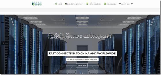 Worria:$60/月-E3 1230v2/8GB/1TB/2IP/10M/香港&日本&台湾