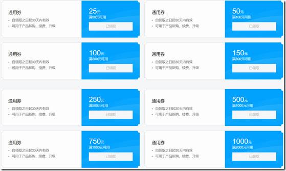 腾讯云新春礼包(新老用户均可领取)/新用户秒杀最低128元起