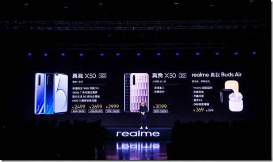 Realme X50 5G正式发布:8GB+128GB版本2499元